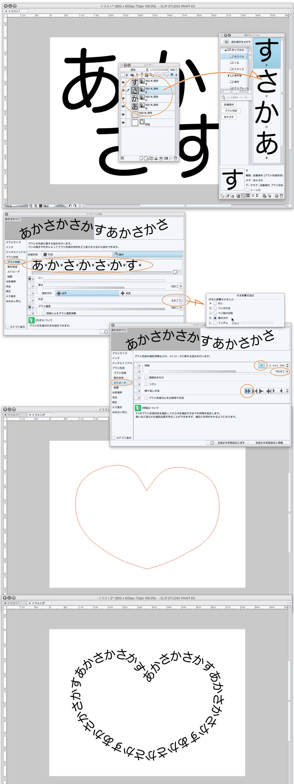 How to make circular text? - CLIP STUDIO ASK
