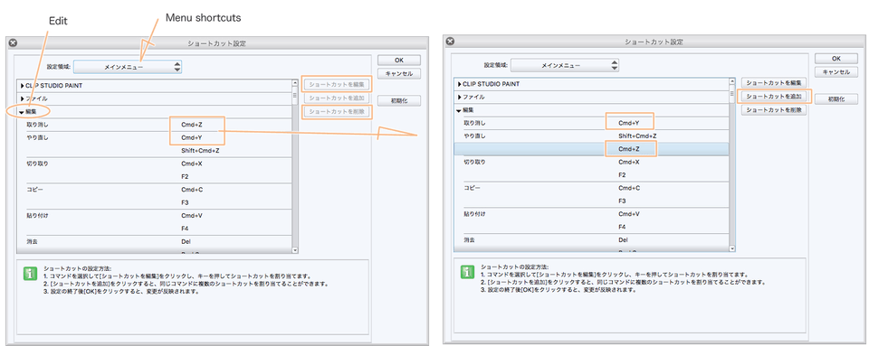 Undo shortcut doesn't work at mac - CLIP STUDIO ASK