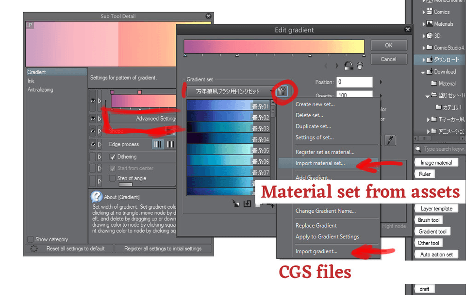 clip studio paint material pack download