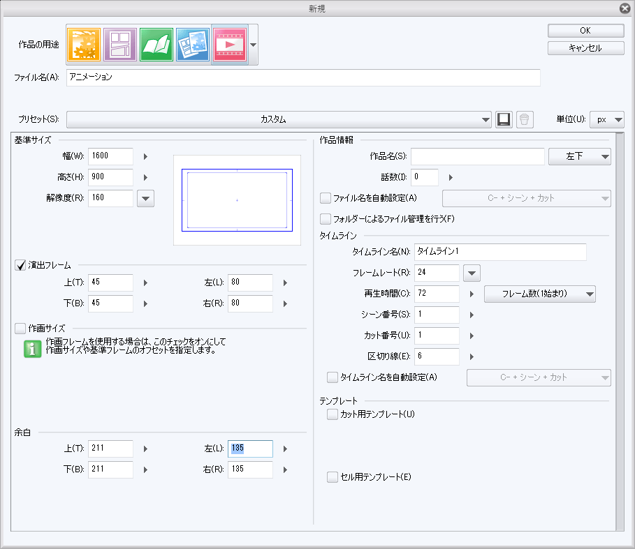 How To Put Back The Directing Frame Clip Studio Ask