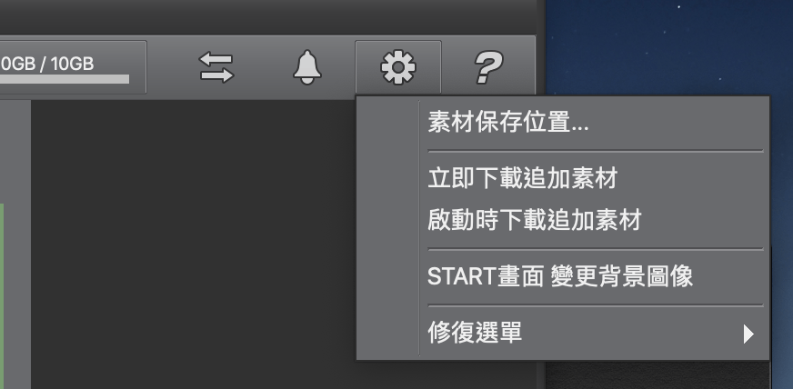 Mac Mojave does not respond after clicking PAINT after downloading
