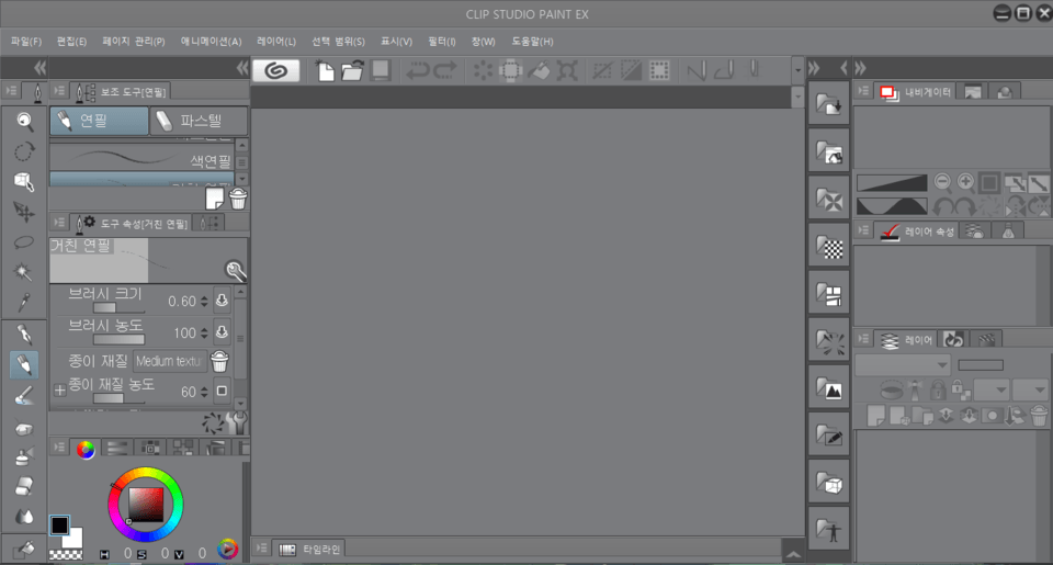 The interface looks great. - CLIP STUDIO ASK