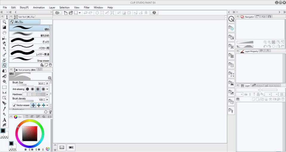 Clip Studio Paint EX 1.8.6 + Materials Free Download