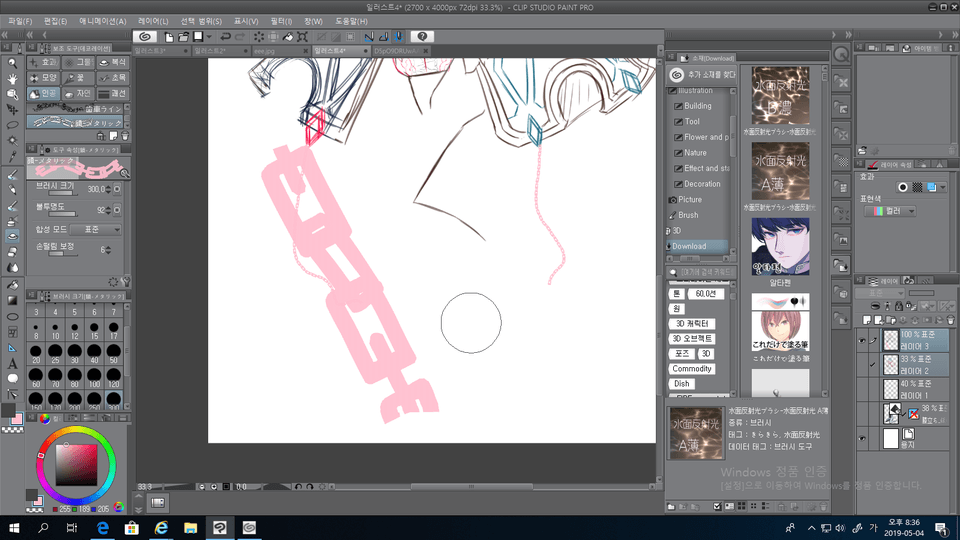I can not see the decoration line  - CLIP STUDIO ASK
