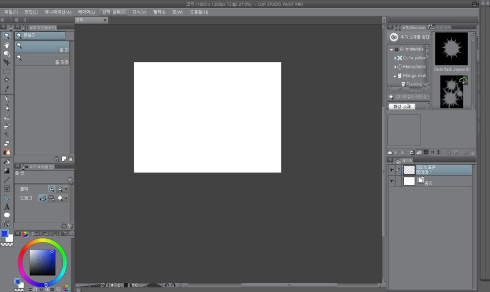 Das Fenster ist seltsam, als ich das Clip Studio betrat - CLIP ...